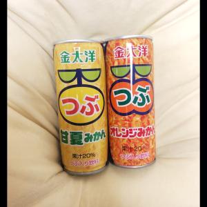 昭和なお飲み物