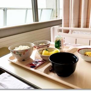 入院生活と近況でございます。