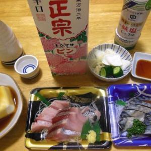 餡かけ豆腐と刺身で晩酌