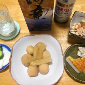 里芋と葱の含め煮で晩酌
