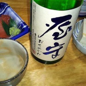 東村山の酒で・・・