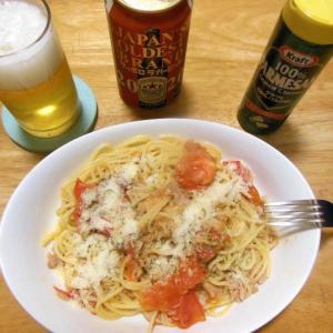 トマトとツナのパスタで晩飯