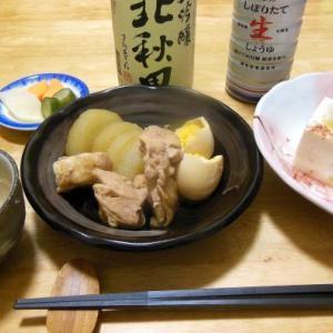 柔らかい大根と鶏肉の煮物で晩酌