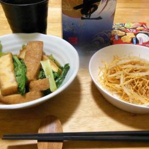 厚揚げと小松菜の煮物で晩酌