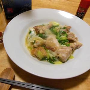 鶏葱塩炒めで晩酌