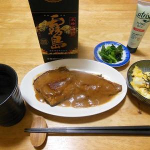 鯖の味噌煮で晩酌