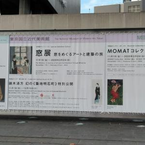 NYのアビー・コレクション「竹工芸名品展」