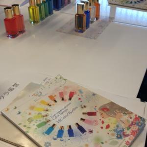 おっと〜、大事な9月!色を学びませんか?