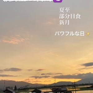 蟹座の新月と夏至♪