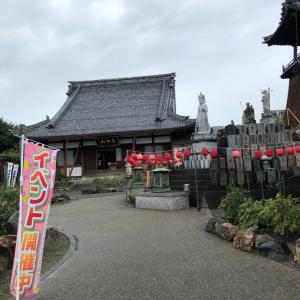 2019ハッピーイベント夏☆本覚寺地蔵盆無事に終了しました!