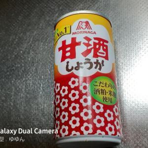 すっかり忘れてた、40周年 ~糖尿病歴~