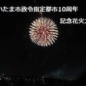 20131013 花火