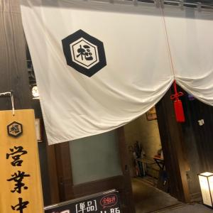 <名古屋>樞(くるる)