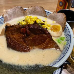 <中国・上海>九丸拉麺