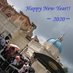 2020 happy New Year!!