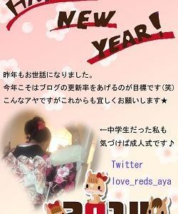 2014 HAPPY NEW YEAR❤