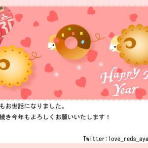 2015 Happy New Year♡