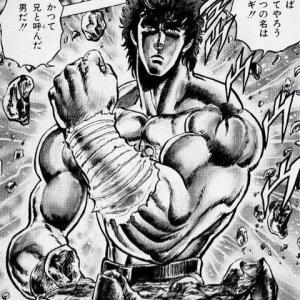 先代の北斗神拳