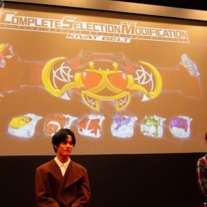 『仮面ライダーキバ』のキバットベルト&タツロット