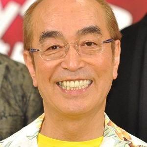 志村けんさん死去 3月29日
