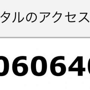 マジン・ゴー!な日々 606万アクセス