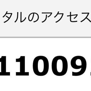 マジン・ゴー!な日々 611万アクセス