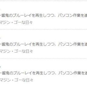 ブログ村 特撮ヒーロー7位   ロボットアニメ7位   漫画考10位 流し見を・・・