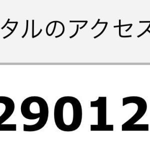 マジン・ゴー!な日々 629万アクセス