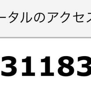 マジン・ゴー!な日々 631万アクセス