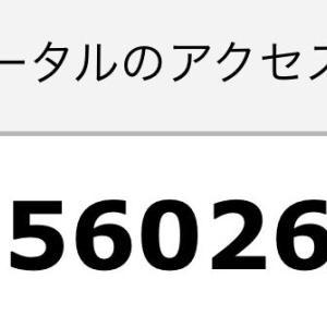 マジン・ゴー!な日々 656万アクセス