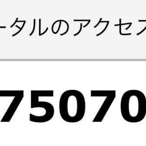 マジン・ゴー!な日々 675万アクセス
