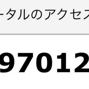 マジン・ゴー!な日々 697万アクセス