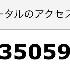 マジン・ゴー!な日々 735万アクセス