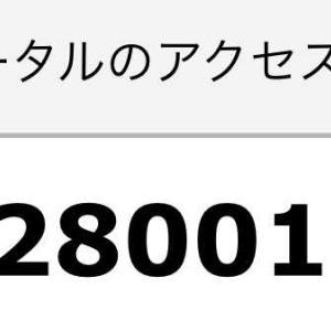 マジン・ゴー!な日々 828万アクセス