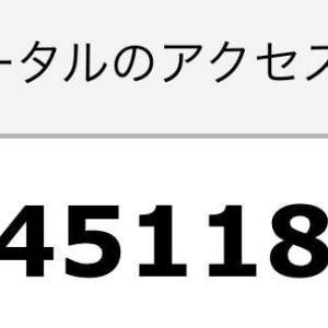 マジン・ゴー!な日々 845万アクセス