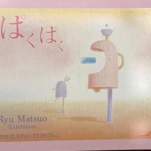 松尾 龍氏による「ぱくぱく」絵画展を  新所沢のパスタデルフィーノで開催致します。