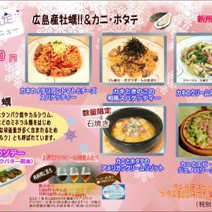 ★新所沢店限定 冬季限定 広島産牡蠣!!&カニ・ホタテ フェー はじまりました。
