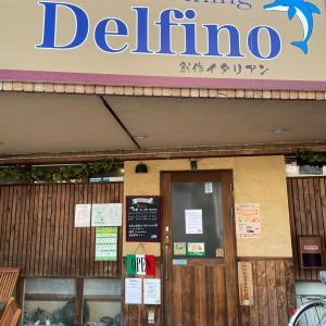 ☆入曽駅 西口 カフェ&ダイニング デルフィーノ入曽店