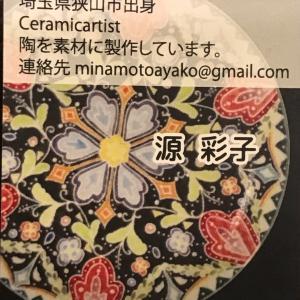 ☆Cafe&Dining Delfinoでは   源 彩子先生の作品展を開催しております