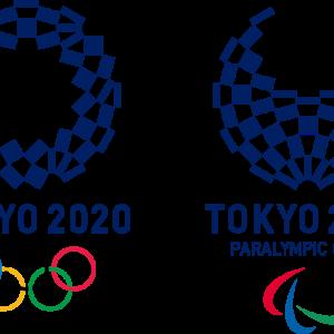 オリンピックの有無