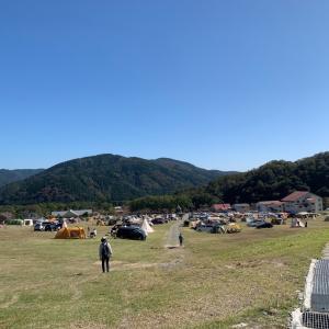 滋賀県高島市  調子ヶ滝 セラピーロード