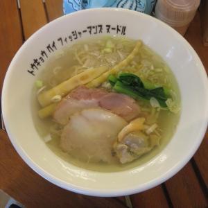 Tokyo Bay Fisherman's noodle@北久里浜