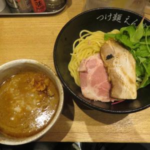つけ麺 えん家@早稲田