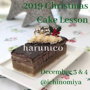 【募集】今年のクリスマスケーキもお持ち帰りで冷凍保存!