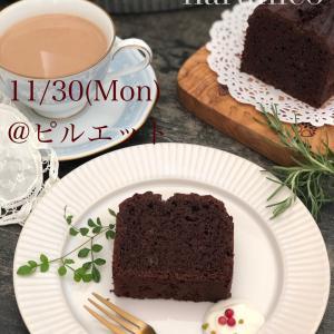 【Special Event】チャイとスパイスケーキのコラボレッスン