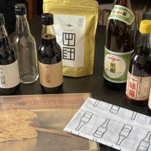 松島屋さんのオリジナル麺つゆを作れるお醤油セット