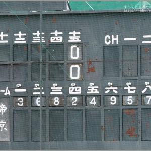 2020年の3年生球児たち-73 帝京1