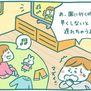 【記事掲載】時計を見て行動できる子に!