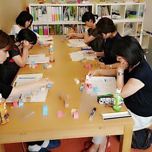 関西・幼児さんすうインストラクター養成講座開催