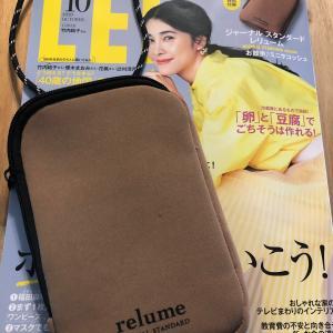 【日本逆赴任生活】雑誌の付録が毎回帰るたびにレベルアップしてる件